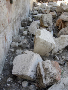 Stones from the Western Wall of the Temple Mount (Jerusalem) thrown onto the street by Roman soldiers on the Ninth of Av, 70