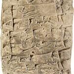 Babylonian Calendar